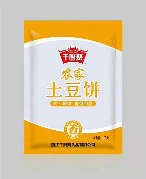 千厨聚【农家土豆饼】热销中